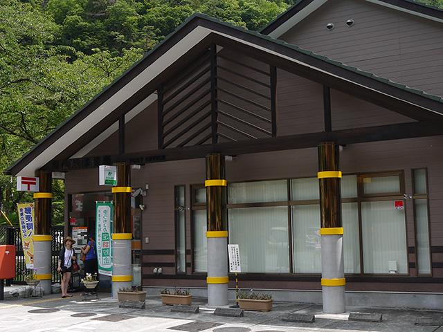 昇仙峡郵便局