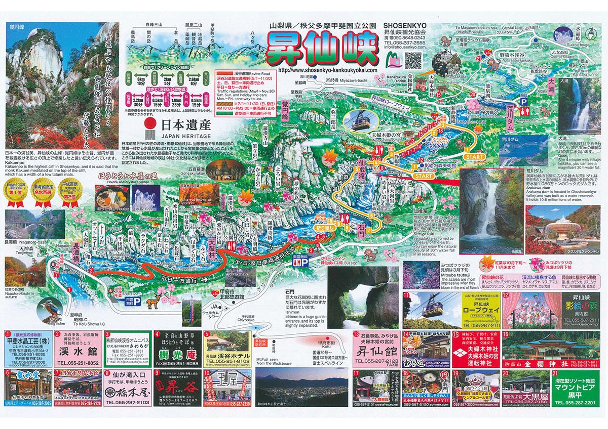 お散歩コース地図C