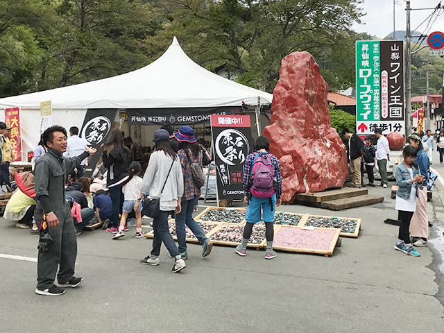 原石祭り 写真2