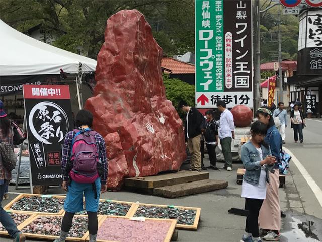 原石祭り 写真4