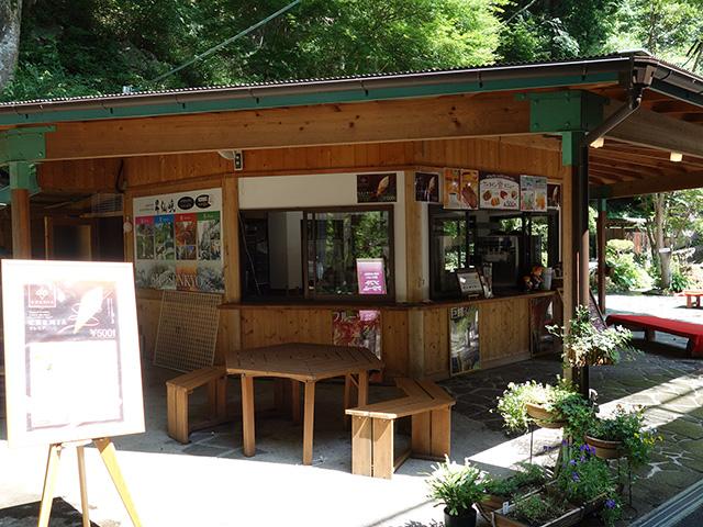 仙人茶屋 写真1