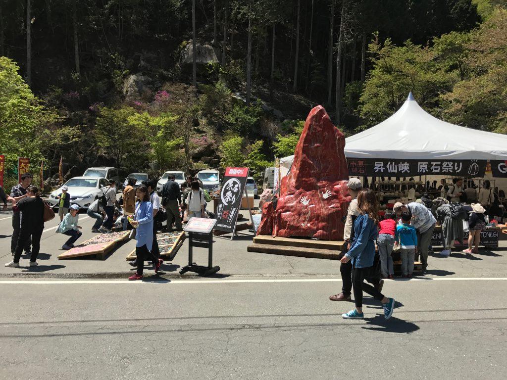 原石祭り 写真1