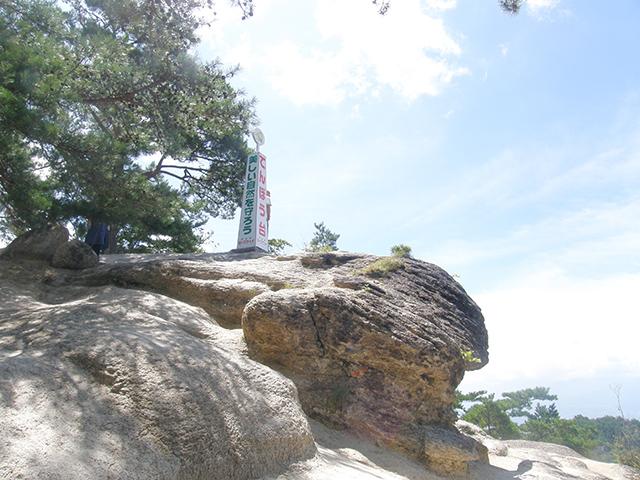 昇仙峡ロープウェイ 写真3