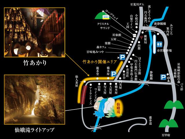 竹あかり地図