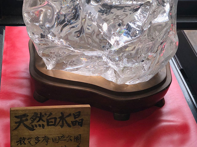 橋本屋 写真4