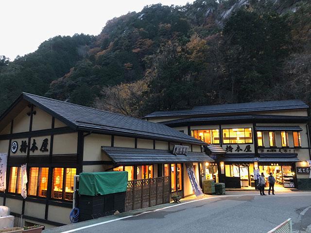 橋本屋 写真2