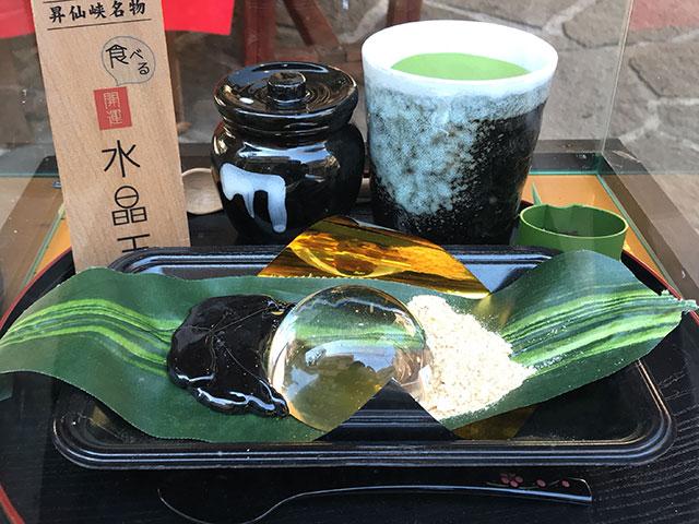 仙人茶屋 写真3