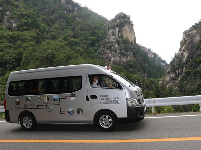 昇仙峡渓谷オムニバス 写真1
